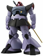 Bandai Tamashii Nations Robot Spirits Dom with Tracking