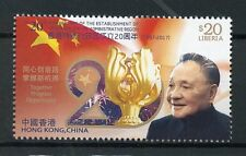 Liberia 2017 MNH Hong Kong Returns to China 20th Anniv 1v Set History Stamps