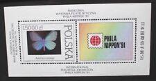 POLAND 1991 Phila Nippon '91 Butterflies & Moths. SOUVENIR SHEET. MNH. SGMS3375.