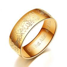 Fashion Persian Punk Men Islamic Muslim Ring Titanium Steel God Messager Band