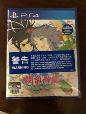 Playstation 4 PS4 - Senran Kagura Peach Beach Splash Chinese Code 3 Brand New
