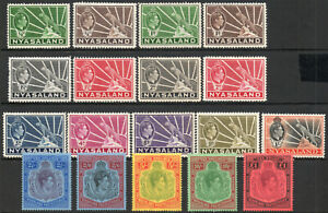 Nyasaland 1938 KGVI set of mint stamps value to £1 Lightly Hinged