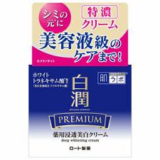 Hadalabo Japan shirojyun Premium White Deep Whitening Cream (50g/1.7oz.)
