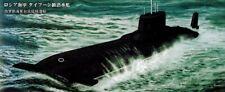 Hobby Boss 87019 Russian Navy Typhoon Class Submarine - U-Boot - 1:700