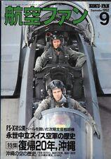 KOKU FAN Sept.1992 F-4 Okinawa P-3C GSDF Air Corps JASDF Swiss Air Force J-8I