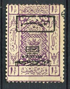 SAUDI ARABIA; 1920s early classic Postage due 1.5Pi mint INVERTED OPTD