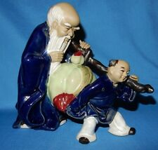 Oriental Figurine Statue Old Man & Boy Carrying Load Grandpa & Grandson # 53