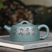Chinese Yixing Zisha 210cc Green Clay Zhou Chengyi Handmade Gongfu Teapot 紫砂井栏茶壶