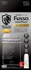 Crystal Armor Fusso Cell Phone Fingerprint Oleophobic Coating Kit 3ml