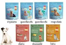 Dog Snack Treat Pet Fruit Veggie Beef Chicken Lamb Dental Hip Joint Shiny 100 g.