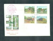 Taiwan RO China 1986 , Relies 古蹟 , 512 Complete 4V on FDC