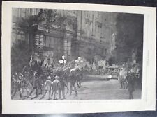 Palmer House State St Torch Light Parade Grover Cleveland Chicago Harper's 1884