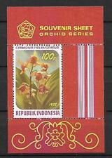 1978 MNH Indonesia Michel block 28
