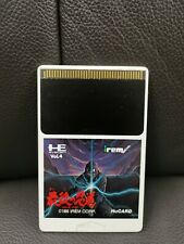 Ninja Spirit - JAP NTSC  - PC Engine / PCE