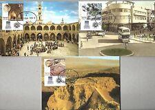 Israel 3 Maximum Cards World Heritage Year 2007