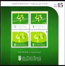 UAE 2008 ** Bl.37 Nationalbank | National Bank of Abu Dhabi