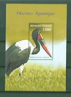 Togo 2006 - Storch Sattelstorch Stork Cigogne Cicogna - Block 486 - Togolaise