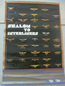 El AL Israel airlines, a vintage advertising  poster, Israel, 90's. cs2339
