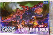 索斯機械獸ゾイド洛依德 Takara Tomy Zoids Wild ZW12 デスレックス DEATH REX Motorized Model Kit