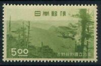 Giappone 1949 Mi. 443 Nuovo ** 100% Natura Parco Nazionale