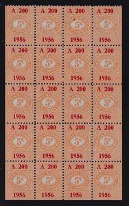 Canada VD #TBT145 / TBT145a (1956) 5c yellow BELL TELEPHONE Revenue PANE ERROR