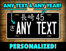 Replica Japanese INVERTED License Plate ~ANY TEXT~JDM Metal Auto Tag CUSTOMIZED
