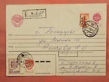 MOLDOVA RUSSIA REGISTERED UPRATED STATIONERY 92976