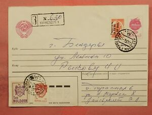 MOLDOVA RUSSIA REGISTERED UPRATED STATIONERY 92976