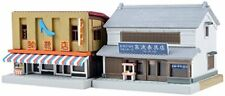 Tomytec Shoe Shop/ Hobby Store B 1/150 N scale Building 097-2