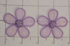 Flower Patches - lavender / purple - patch lot of 2 (iron-on)