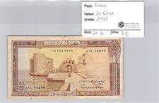 BILLET LIBAN - 25 LIVRES 1978