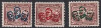 COLUMBIA 1932 WINSTON CHURCHILL / INDUSTRY STAMPS O/P WITH WAR LEADERS x 3 MH