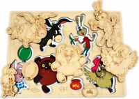Wooden puzzle Russian Winnie the Pooh from Soviet cartoon