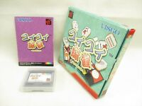 KOI KOI MAHJONG Neo Geo Pocket Color Item Ref/bcb SNK Neogeo Japan np