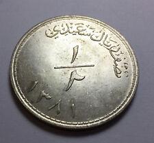 Muscat & Oman 1/2 Saidi Rial, 1961 1381