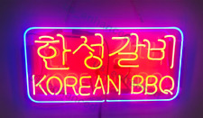 New Korean Bbq Shop Open Neon Sign Acrylic Gift Light Lamp Wall Room 20""