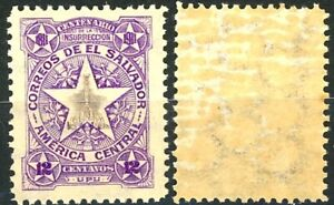 El Salvador 12c UPU Insurrección Revuelta Uprising 1811 MNH Scott's 396 MNH OG