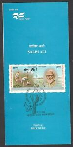 India 1996 Salim Ali Birds used brochure