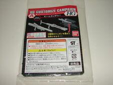 Bandai 1/144 HG Customize Campaign (2014) Set A! Gundam Gunpla