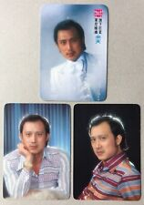 1970's 余天 Taiwan Chinese singer Yu Tien official Singapore postcard x 3