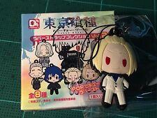 Tokyo Ghoul D4 VOL 4 Original Rubber Strap Naki Free Shipping