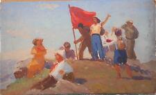 SOVIET FLAG,Armenia1950,Impressionism,Painting,Armenian Art,MERUZHAN HARUTYUNYAN