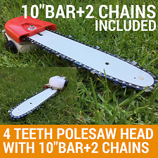 NEW 4 TEETH POLESAW POLE SAW HEAD REPLACEMENT W/BAR+2CHAIN BRUSHCUTTER CHAIN SAW