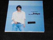 LEEHOM WANG 王力宏 - TOKYO 日本紀行 TAIWAN PROMO VCD