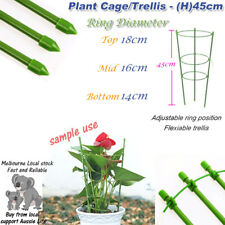 HQ Tree Vine Flowers Orchid Trellis Plants Support Cage Metal Poles With Cover