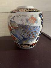 Ancien vase chinois ou japonais a décor floral et d'oiseau