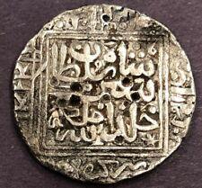 India, Delhi Sultanate, Sher Shah Suri, Silver rupee D802, 11.13g