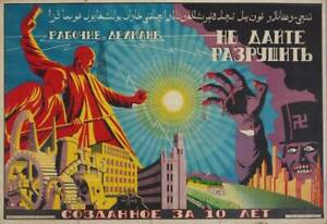 Workers & Peasants Soviet Union Propaganda Poster Large A3 - Communist USSR