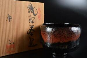 L1726: Japanese Raku-ware Red glaze Shapely TEA BOWL Green tea tool w/box