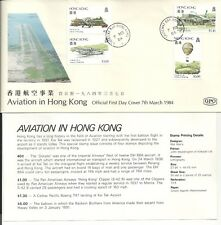 Hong Kong FDC 1984 ~ Aviation in Hong Kong ~